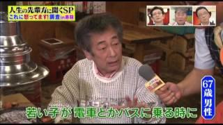 2017年6月25日フジテレビ放送「フルタチさん」