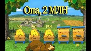 видео Игровой автомат Sweet Life (Сладкая Жизнь): слоты Медведь и Пчела на online-klub-vulcan.com