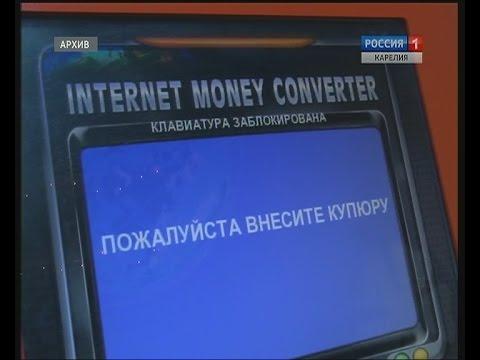 Игровые автоматы вулкан петрозаводск игровые аппараты фараон онлайн бесплатно