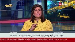 بين السطور - محمد سمير : بالدلائل قوم عاد هم بناة الأهرام الحقيقيين