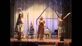 По волнам нашей памяти   новый год 2008 мюзикл Морозко
