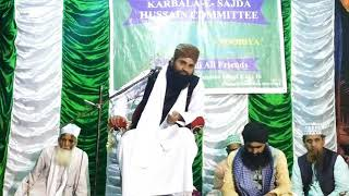 Sajda e Maula Imam HUSSAIN (a.s)| New Speech | Huzoor Allama Alhaj Syed Sharfulhaque Naqshbandi
