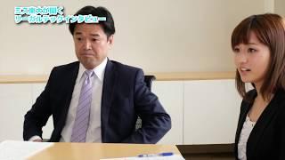 リーガルテックインタビュー 篠原梨菜 検索動画 16