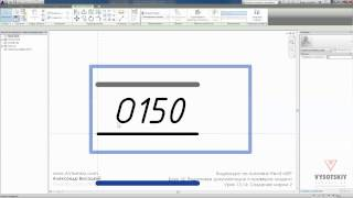 Vysotskiy consulting - Видеокурс Autodesk Revit MEP - 12.16 Создание марки 2