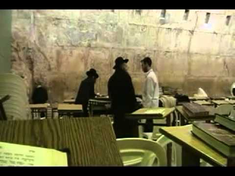Nanach melody song by the Western Wall.flv