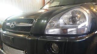 Снятие передней оптики и замена всех ламп, Hyundai Tucson I.