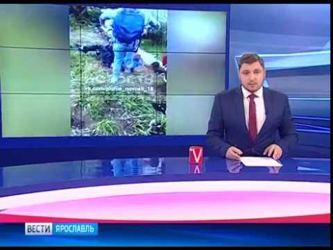 В Рыбинске избиение подростка сверстниками сняли на видео