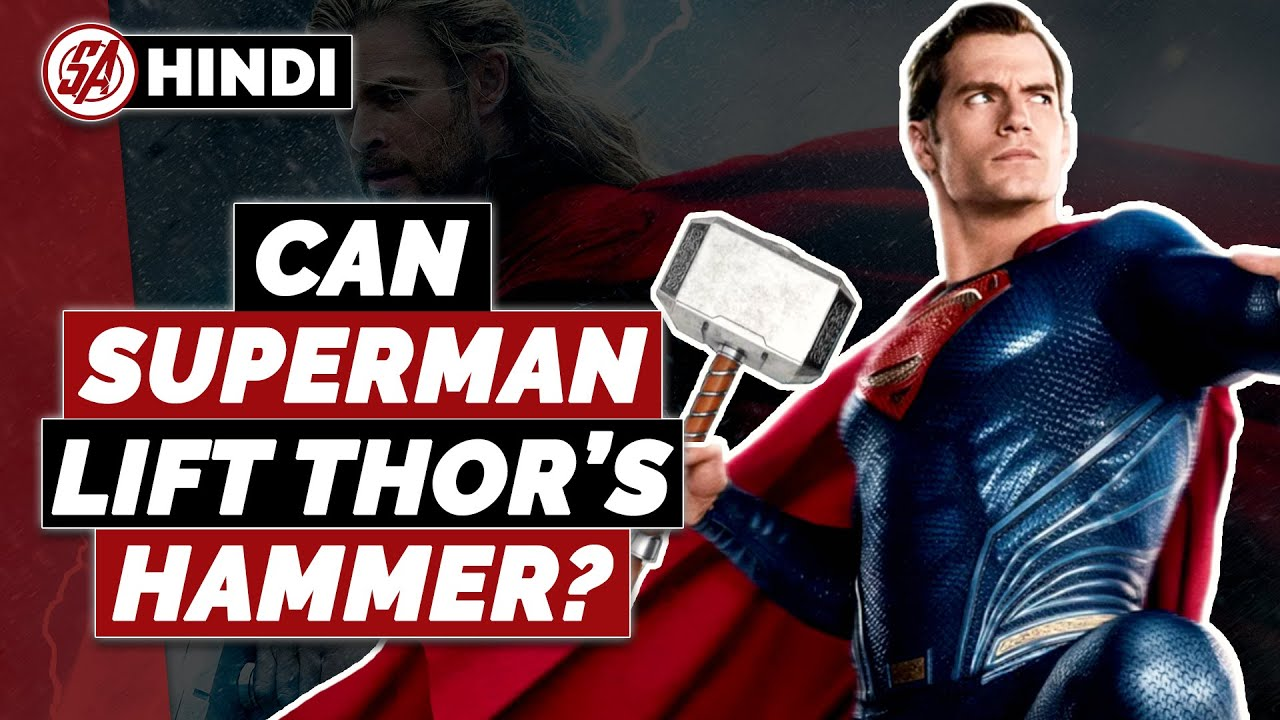 Can Superman Lift Thor's Hammer | Super Talks In Hindi