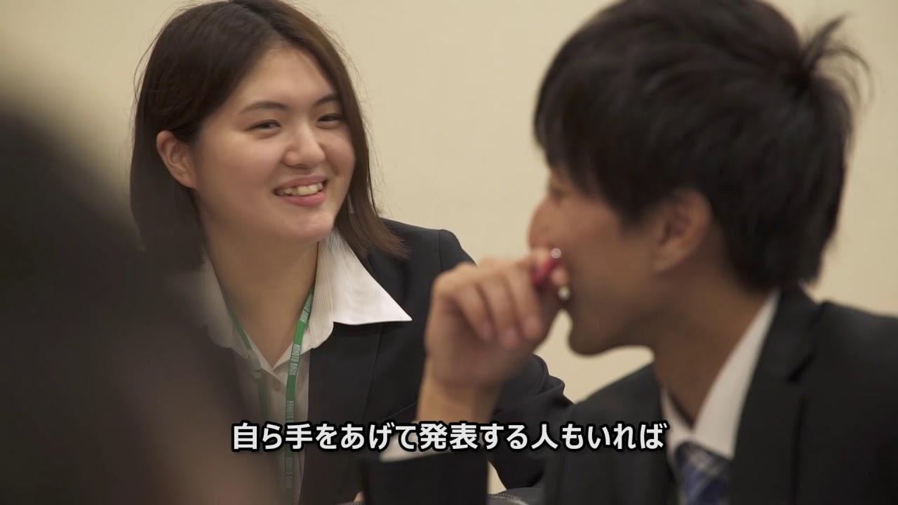 動画サムネイル:株式会社北都銀行