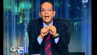 شردي: رفضت الانفراد بخبر حادث الواحات لمصلحة مصر
