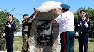 Открытие памятника в г. Шумиха