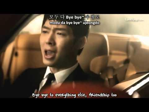 JYJ   Get Out MV English Subs + Romanization + Hangul HD 1080p