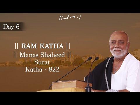 802 DAY 6 II RAMKATHA II II MANAS - SHAHEED II SURAT