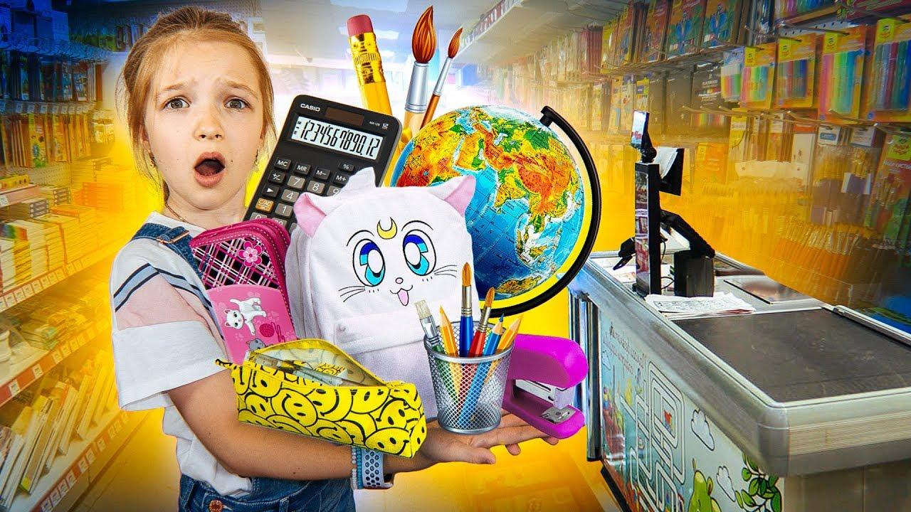 ПОКУПАЮ ВСЁ ЧТО ТЫ МОЖЕШЬ УНЕСТИ ИЗ МАГАЗИНА к ШКОЛЕ ! BACK TO SCHOOL 2019 Valensia Lucky ????