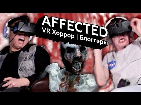 Игры 3D онлайн Квесты хоррор игры онлайн