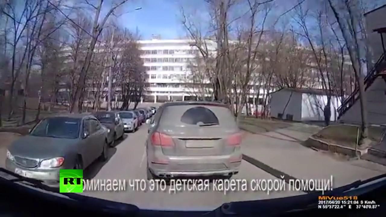 В Москве задержан водитель, не пропустивший машину детской скорой помощи