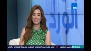 صباح الورد يستضيف طلاب صيدلة القاهرة صناع كليب ساخر عن الكلية