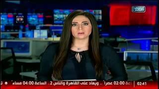 نشرة #القاهرة_والناس (3) 14 يونيو