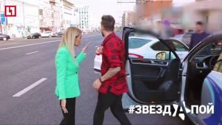 Ксения Бородина ввязалась в драку в шоу #ЗВЕЗДАПОЙ