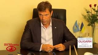 Олег Царев, народный депутат Украины  Ассоциация Украина ЕС в рамках коституции