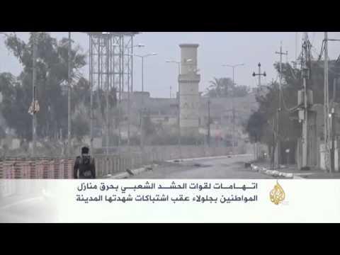 حرق منازل المواطنين بمدينة جلولاء العراقية