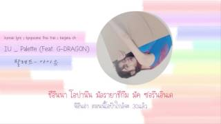 [THAISUB] IU(아이유) _ Palette(팔레트) (Feat. G-DRAGON)