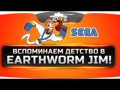 Вспоминаем наше детство вместе с угарным Earthworm Jim! [SEGA]