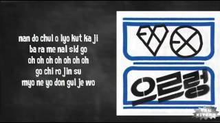 EXO - BLACK PEARL Lyrics (easy lyrics)