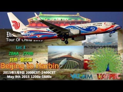 PMDG 737 Peacock Waves on Vatsim China Tour