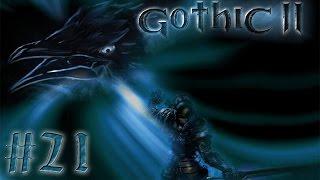 Прохождение Gothic 2 [Часть 21] Маги воды и их исследования