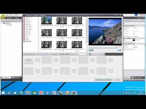 Windows 10 Совместимость программ