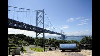 瀬戸大橋与島、東京の写真とコラボしました。世界人口の半分が都市に住...