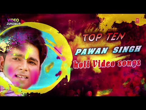 Pawan Singh - | Top Ten Holi Bhojpuri Video Songs JUKEBOX |