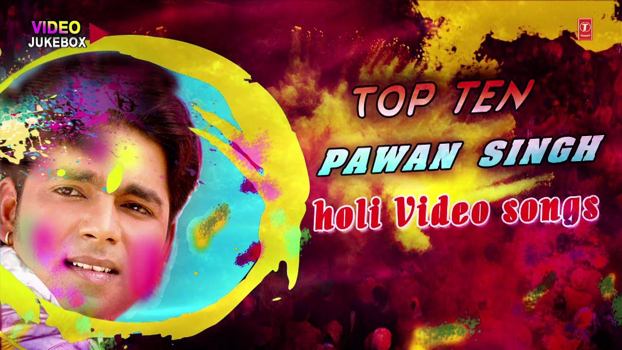 top 10 raksha bandhan songs Download - Bhakti Sangrah