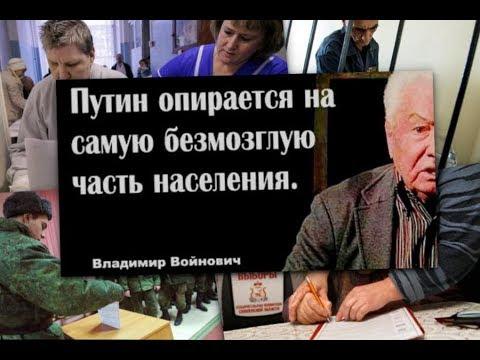 Грудинин или Путин? Жизнь или стабильность? Выборы!