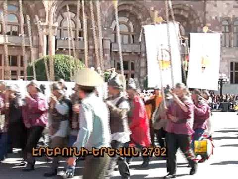 Armenia, Yerevan EREBUNI - YEREVAN 2792 (ԷՐԵԲՈՒՆԻ - ԵՐԵՎԱՆ 2792)