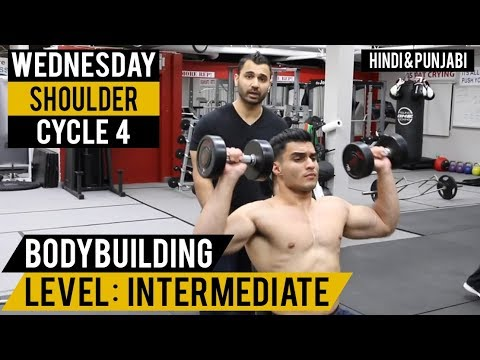 Weight Lifting Routine For Perfect Shoulder
