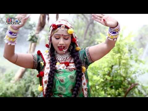 Baba Ramdevji SPECIAL   Mane Runicha Bulale   Nutan Gehlot   Neelu Rangili   Rajasthani DJ Song 2015