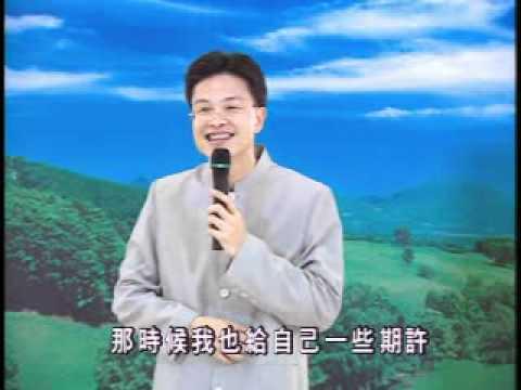 細講《弟子規》第15集 蔡禮旭老師主講 - 2005年幸福人生講座 - YouTube