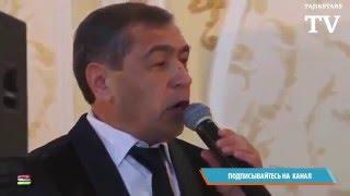 Исроил Файзиддинов - Бошад 2016 (Панди пирон)
