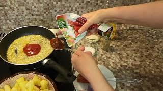 Картофель запечённый в кисло-сладком соусе .