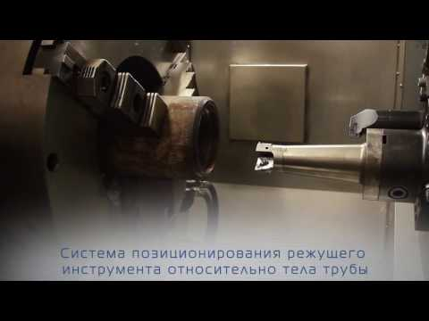 Мобильный комплекс по ремонту и восстановлению труб нефтяного сортамента. VAM, Grant Prideco