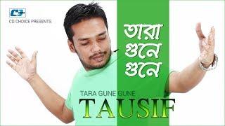 Tara Gune Gune – Tausif