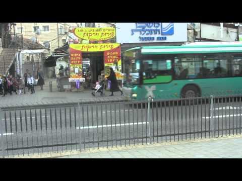 ירושלים - נסיעה בשכונות החרדיות של ירושלים
