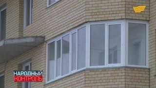 Обманутые дольщики из Петропавловска рискуют остаться без жилья