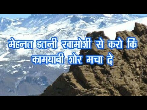 Motivational Whatsapp status😊 Aas pass...