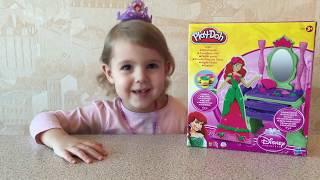 ВМ: Играем Плейдо Дисней Принцесса Ариэль | Unboxing Play-Doh Disney Ariel Royal Vanity Jewerly