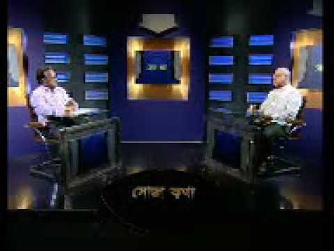 Soja Kotha - Talk Show on Investigation Report of Share Market Scandal