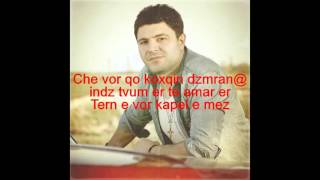 Razmik Amyan - Chuni ashkharhe qez nman (lyrics) 1080p HD
