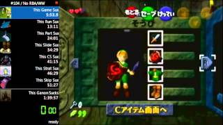 Ocarina of Time - Bottom Of The Well Bombchus; Vine Clip Tutorial
